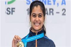 manu win gold medal in 10 meter air pistol cm and deputy cm congratulate