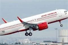 air india starts new flight on prakash festival