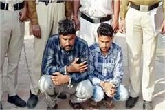 2 more accused arrested in theft case
