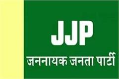 jjp expels six people from party accused of working against in elections