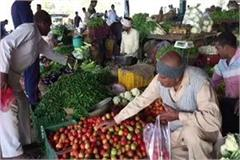 onions and tomatoes are far from the reach of common man