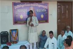 former cm shivraj chauhan paid tribute late mother mandal president
