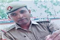 the constable suspended for posting abusive remarks against the pm on facebook