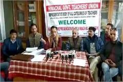 press conference in shimla
