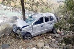 9 month old baby die in car accident