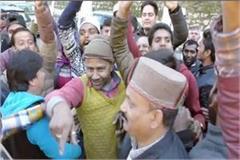 merchants protest in rampur