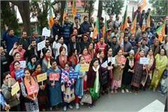 bjp protest in shimla