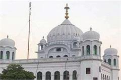low number of devotees visiting kartarpur sahib