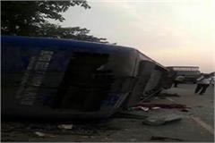 double decker bus accident in gurugram passengers injured