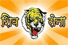 shiv sena leaders poster of soot