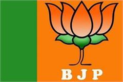 chandigarh bjp will soon get new president discussion of these names