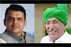 haryana s politics also has interesting history