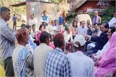 bilaspur dharamshala investor meat picnic ram lal