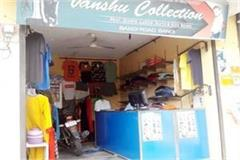 theft in readymade garments shop