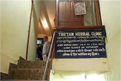 clinic of late doctor yeshi dhonden