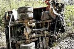 tipper fall into deep ditch death of driver