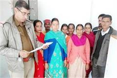 police complaint in mandi