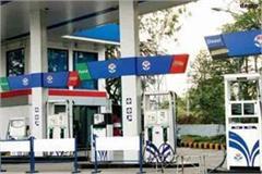 petrol pump feat 61 liter diesel put in 56 liter tank