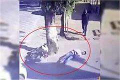 cctv video of bike accident