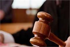 court gave punishment to hashish smuggler