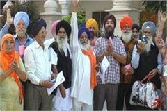 1300 pilgrims will visit pakistan on tuesday