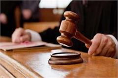 first bail in police recruitment exam fraud case