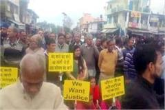 pong dam displaced protest in jawali