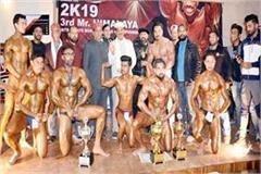 body building competition in kullu