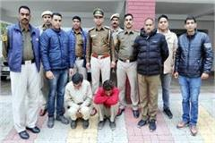 2 arrested with hashish