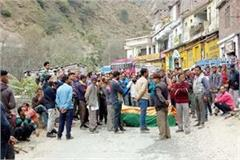 protest by puting deadbody on pathankot chamba bharmour nh