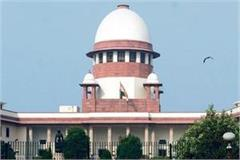 supreme court will pronounce verdict in ayodhya case tomorrow at 10 30 am