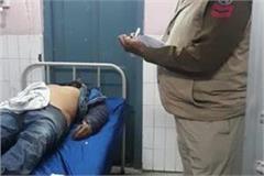 kotkapura property dealer shot dead