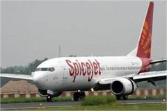 spicejet adampur delhi flight delayed two and a half hours