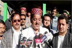 meeting of block congress committee