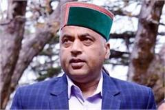 churned from high command about cabinet expansion in himachal