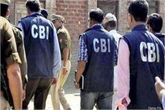 cbi raid in chandigarh captured record from 3 banks
