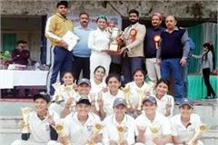 dharamshala college won the title of cricket competition