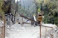 forest department lock the stone crusher