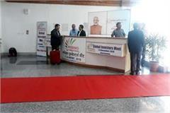 red carpet welcome on gaggal airport