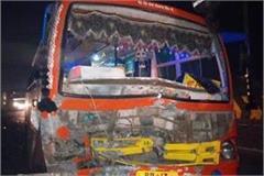 accident on amritsar bathinda national highway
