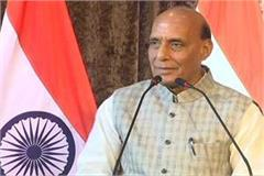 defense minister rajnath singh on lucknow tour today will review