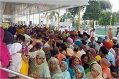 4 lakh peoples reach shri ber sahib