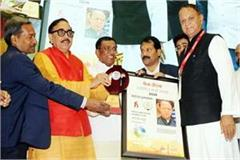iph minister get best minister award