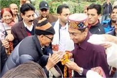 cm of mp reached in manali