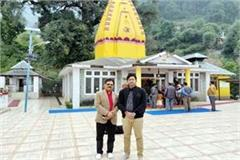 dc kangra reached in temple with sdm