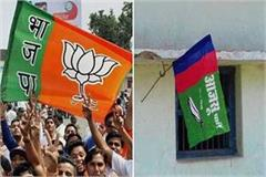 bjp and ajsu break alliance in jharkhand just before elections