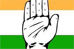 congress constitute the 3 member committee