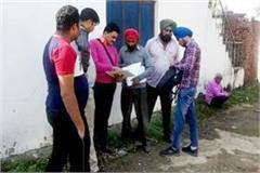vigilance investigated the record of panchayat