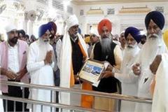 union minister prahlad singh patel bowed down in gurudwara shri ber sahib