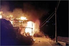 fire in house father and son burnt alive